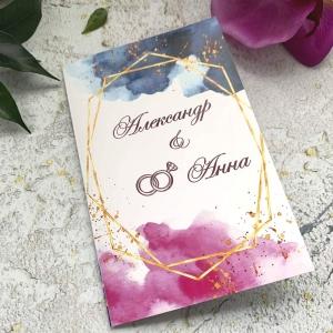 """Приглашение на свадебное торжество """"Акварельные облака"""""""