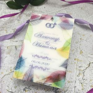 """Пригласительный на свадебное торжество  с калькой """"Осень"""""""