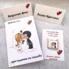"""Свадебный шоколад с открыткой """"Love is..."""""""