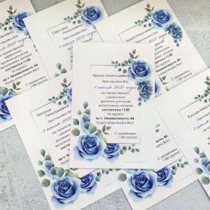 Приглашения на церемонию вручения дипломов